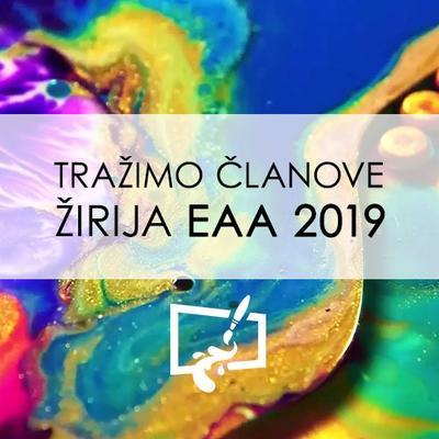 Tražimo članove žirija EAA 2019