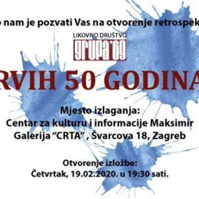 """SKUPNA IZLOŽBA LIKOVNIH RADOVA ČLANOVA LIKOVNE UDRUGE """"GRUPA 69"""""""