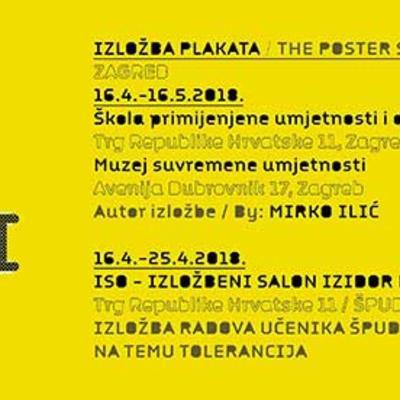 Izložba plakata - Tolerancija/Tolerance - otvorenje ispred ŠPUD